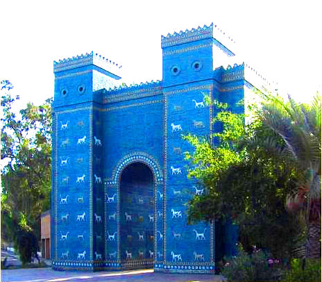 Reconstructed Gate, Lost City of Babylon