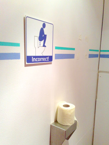 bathroom-funny-signs-translation-photo-cc.jpg