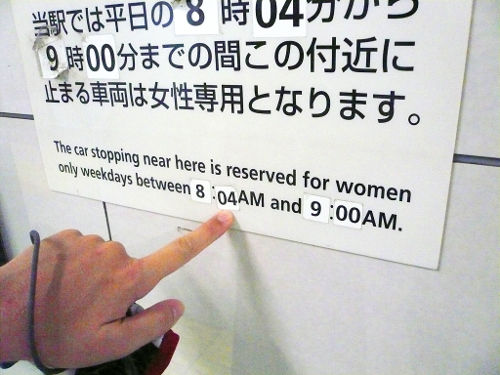 Bathroom Signs Japan funny signs from around the world | open journey