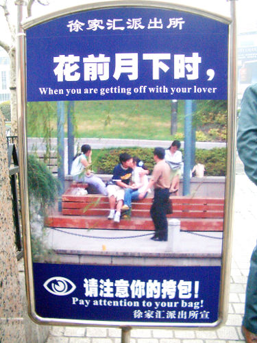funny-signs-photo-translation-cc.jpg