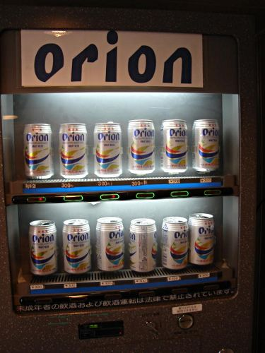 Orion Beer vending machine, Japan