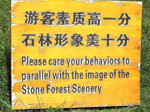 photo-signs-funny-translation-cc.jpg