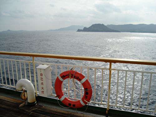 Ryukyu Islands from the ferry