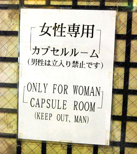 translation-funny-photo-signs-cc.jpg